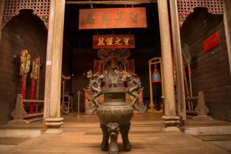 Hou Wang Tempel